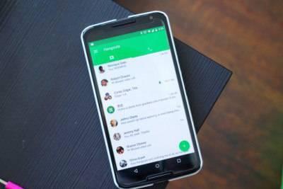 Hangouts 5.0 для Android принесёт поддержку GIF-изображений
