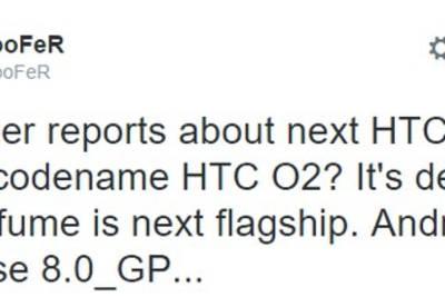 HTC готовит флагман Perfume с Android 6.1 и Sense 8.0