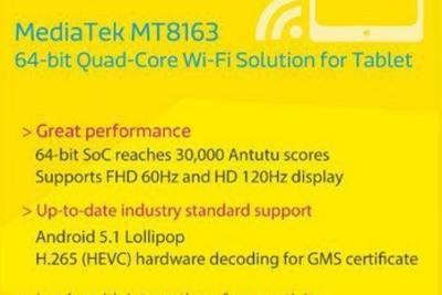 MediaTek представила процессоры для планшетов с поддержкой Android 5.1