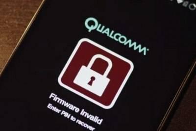 Qualcomm SafeSwitch - функция удалённого управления устройством.
