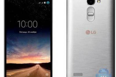 Компания LG представила свой новый смартфон –LG Ray.