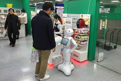 Пьяный японец избил робота-менеджера.