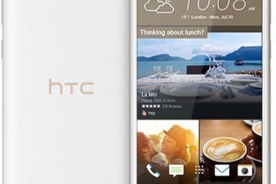 HTC анонсировала бюджетный фаблет Desire 728G на 8-ядерном Mediatek 6753.