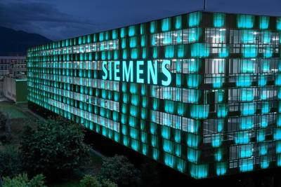 Siemens планирует выпустить топовый смартфон с мощной начинкой.