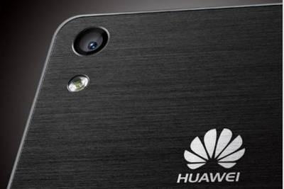 15 апреля в Лондоне будет представлен Huawei P8