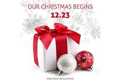 23 декабря Meizu анонсирует гаджеты линейки Blue Charm
