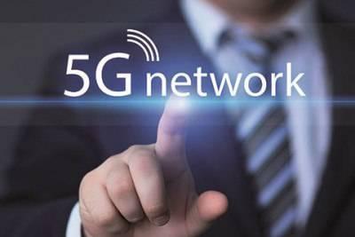 5G сможет разгоняться до 20 Гбит/с