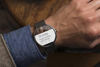 А у вас есть умные часы?