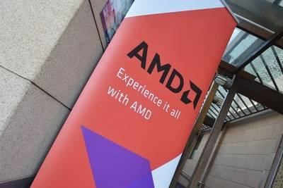 AMD готовится выйти на рынок мобильных процессоров