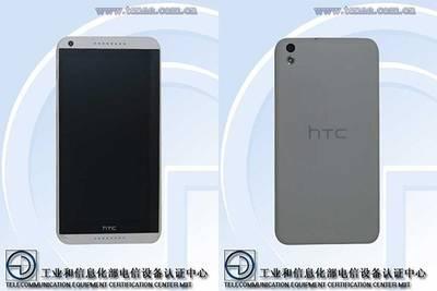Android-смартфоны HTC Desire D816h и Desire 820us прошли сертификацию в TENAA