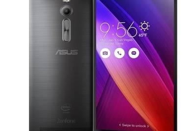 Asus анонсировала первый в мире смартфон с 4 ГБ оперативной памяти