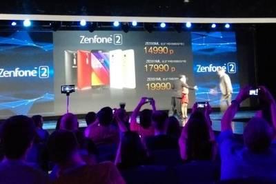 Asus назвала российские цены Zenfone 2 и ZenWatch