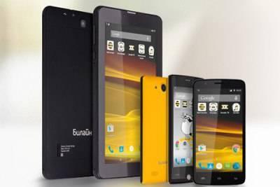 Билайн выпускает линейку мобильных устройств с контентом от Google