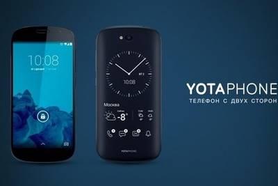 Бюджетный YotaPhone 2c и другие планы компании