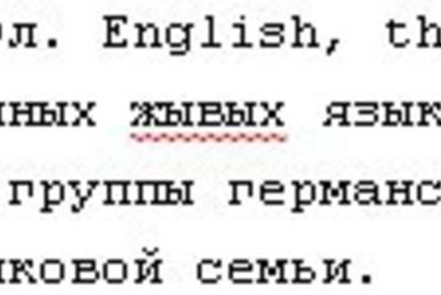 Chrome научили проверять орфографию сразу нескольких языков