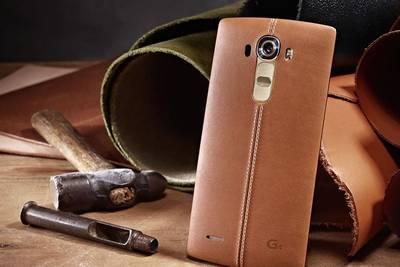 Ещё одно фото стильного LG G4 в коже