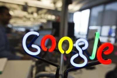 ФАС оштрафовала Google за рекламу азартных игр