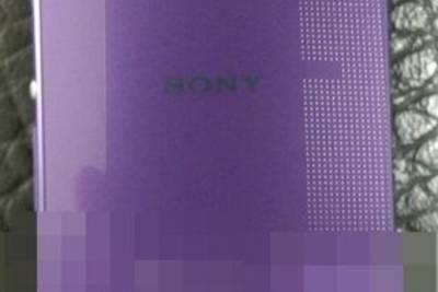 Фиолетовый Xperia Z3 впервые замечен на фото