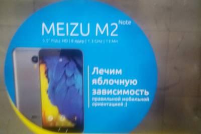 Фото сделано в метро
