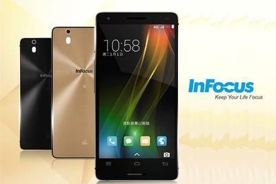 Foxconn запускают свой смартфон