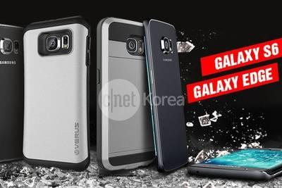 Galaxy S6 Edge впервые замечен на рендере