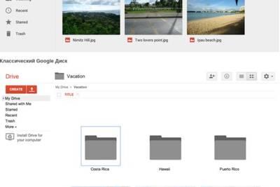 Google Диск научился открывать документы в сторонних десктопных приложениях