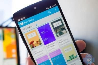 Google Play Книги теперь могут изменять цвет страниц в зависимости от времени суток