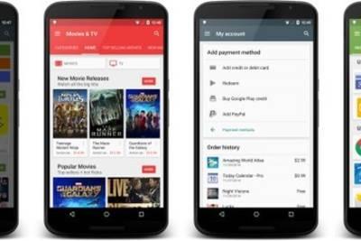 Google Play Store получил обновление с изменениями в интерфейсе