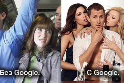 Google запатентовал носимое устройство