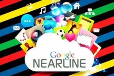 Google запустила дешевое хранилище корпоративных данных