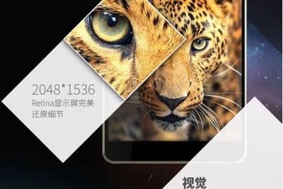 Hisense открывает предзаказ на ультратонкий планшет Vidaa Pad