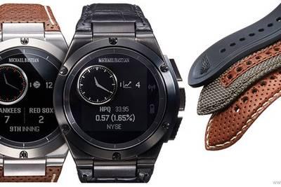 HP и Майкл Бастиан представили умные часы с поддержкой iOS и Android