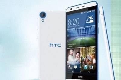 HTC Desire 820s - бюджетный смартфон с 64-битным процессором от MediaTek
