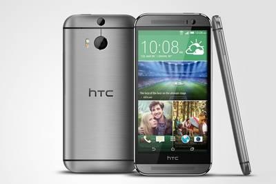 HTC One M8s - улучшенная версия M8, представленная компанией HTC