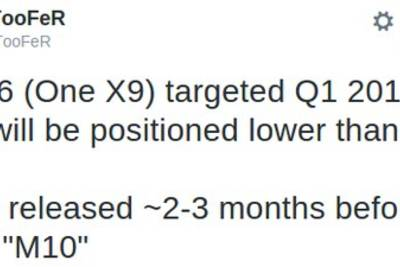HTC One X9 не будет настоящим флагманом