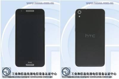 HTC WF5w станет самым тонким смартфоном компании