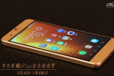 Huawei: золотую версию Honor 6 Plus сделать сложнее, чем золотой iPhone 6