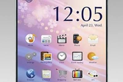 Japan Display приступает к массовому производству первых в мире WQHD (2560х1440) дисплеев, с технологией in-cell