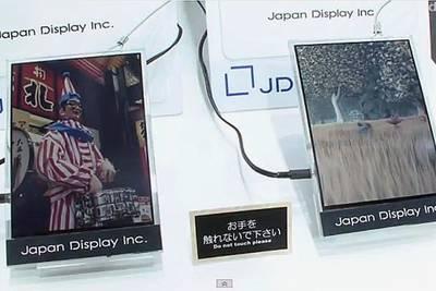 Japan Display рассчитывает занять 40% рынка панелей для дорогих смартфонов в течении пяти лет