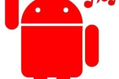 Как в Android поставить свою мелодию на звонок/будильник/события?