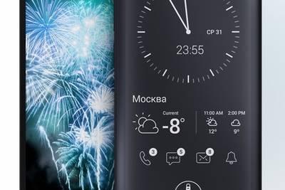 Компания Yota Devices объявила о специальной новогодней акции: приобрести смартфон YotaPhone 2 в ближайшие дни можно будет со скидкой в 7,5 процента - 3000 рублей
