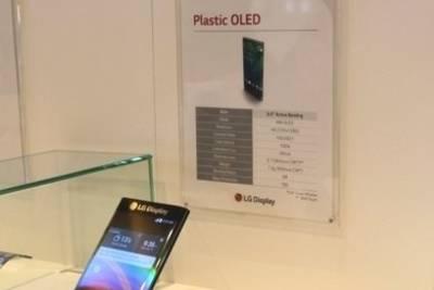 LG показали за закрытой дверью смартфон с двумя скругленными краями - 6-дюймовый LG Active Bending
