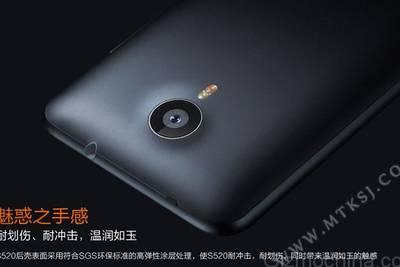 Malata представила дешевый клон смартфона Meizu MX4