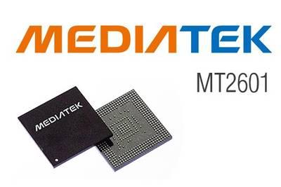 MediaTek будет производить процессоры для носимых устройств! От этого следует