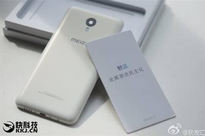 Meizu готовится к анонсу металлического субфлагмана