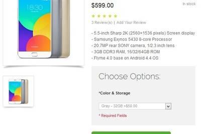 Meizu MX4 Pro поступил в продажу в онлайн магазине Oppomart с доставкой по всему миру