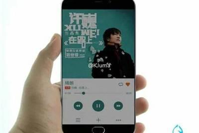 Meizu MX5 снова засветился в сети