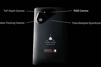 Мы вчера писали о смартфоне Project Tango