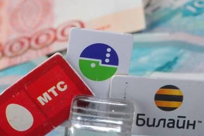 На территории России мобильные операторы начали уменьшать стоимость тарифов