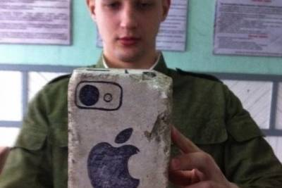 Некоторые iPhone превратились в